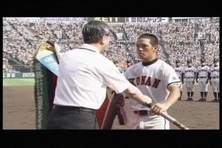 10年08月21日15時17分-NHK総合(新潟)-番組名未取得(2).jpg